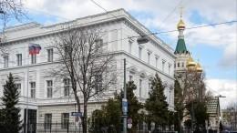 Хакеры атаковали электронную почту посольства РФвАвстрии
