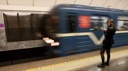 Смерть нарельсах: погибший втоннеле метро Петербурга оказался зацепером