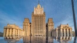 «Непервый инепоследний»— ВМИД РФотреагировали насанкционные угрозы США из-за Белоруссии