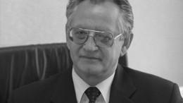 Умер первый конституционный омбудсмен вРФ