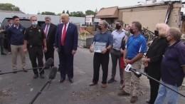 Трамп прибыл впротестующий город Кеношу
