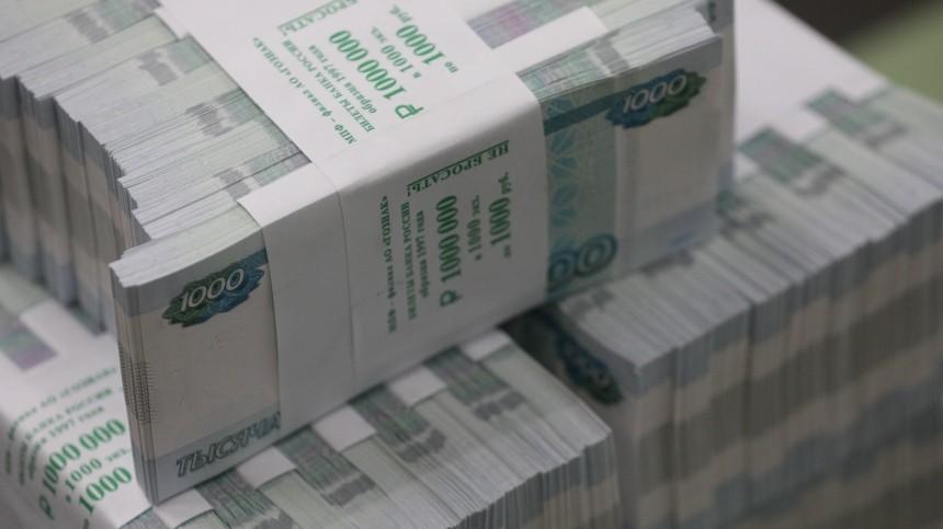 На«коронавирусные» выплаты выделят еще 56 миллиардов рублей