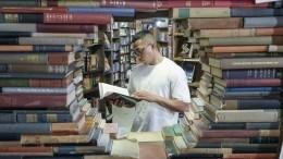 Почему хотят запретить фотографировать книги вмагазинах