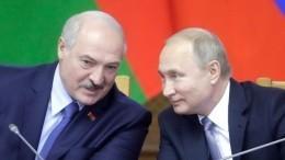 Лавров рассказал, когда встретятся Путин иЛукашенко