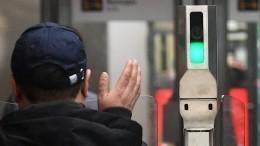 Возможность оплаты проезда поскану лица начали тестировать вметро Москвы