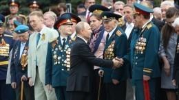 Путин расширил выплаты ветеранам к75-летию Победы