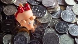 Спрос или предложение? Почему россияне стали намного меньше тратить