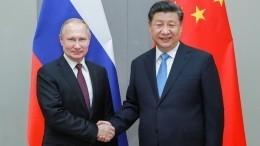СиЦзиньпин готов защищать итоги Второй мировой войны вместе сВладимиром Путиным