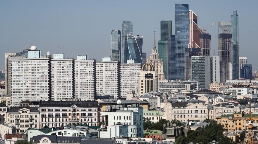 По«качеству элит» Россия заняла одну строчку сБотсваной