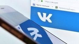 ВКонтакте защитит тех, кому набили оскомину шутки про третье сентября