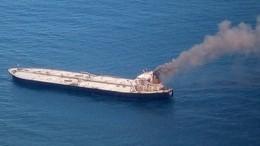 Корабли Тихоокеанского флота направлены напомощь танкеру уберегов Шри-Ланки