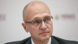 Сергей Кириенко сообщил, что уже переболел COVID-19