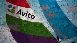 ВМинфине ответили наидею обложения налогом продаж подержанных вещей на«Авито»
