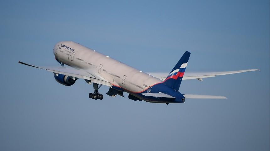 «Аэрофлот» открыл продажу билетов вДубай