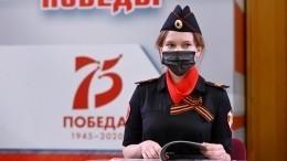 Россияне написали «Диктант Победы» вчесть окончания Второй мировой войны