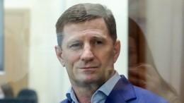 Прокурор рассказал огруппировке Фургала, убиравшей неугодных экс-губернатору