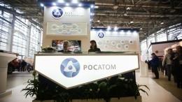 Соглашение осотрудничестве Смоленской области и«Росатома» подписали вМоскве