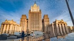 ВМИД РФотреагировали напредложение Польши «взять под защиту» регионы вБелоруссии