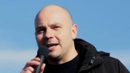 Директор «Открытой России» задержан вМоскве