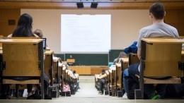 Минобрнауки озвучило требования кстудентам вовремя пандемии