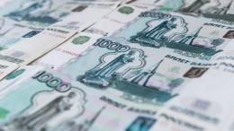 Быстрее ибез лишних бумаг: новые правила повозврату налогов зажилье илечение