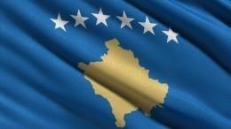 Президент Сербии отверг пункт опризнании независимости Косова