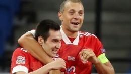 Желтая карточка Черчесова идубль Дзюбы: Россия— Сербия— 3:1