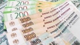 ВКабмине планируют запретить регионам России снижать прожиточный минимум