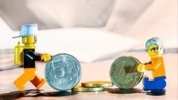 Сколько будет стоить рубль кконцу 2020 года— мнение аналитиков