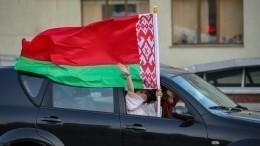 Минобороны Белоруссии: Страну удалось спасти от«беззакония ипроизвола»