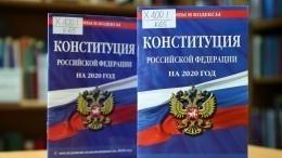 Путин объяснил смысл закрепления статуса Госсовета вКонституции