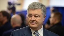Порошенко назвал российские санкции «государственной наградой»
