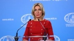 Мария Захарова извинилась зашутку оснимке совстречи Трампа иВучича