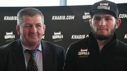 «Очень нехватает»: Нурмагомедов рассказал обощущениях после смерти отца
