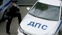 ВКраснодаре «пьяное» ДТП закончилось стрельбой— видео