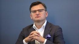 Глава МИД Украины инициировал срочный разговор сЛавровым оситуации вДонбассе