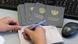 Кому изроссиян с1октября поднимут зарплаты на3%?