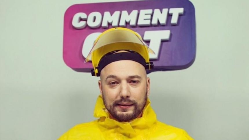 Unilever и«Яндекс. Лавка» разорвали контракт сComment Out после шуток опротестах