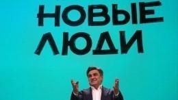 Свежие лица, современный подход: как новые российские партии готовятся квыборам