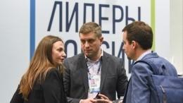 «Наступает эра мягкой силы»— Матвиенко обучастии женщин вконкурсе «Лидеры России»