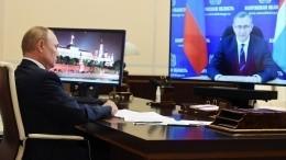 Владимир Путин отметил показатели развития Калужской области