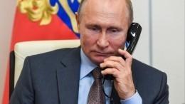 Путин обсудил скоролем Саудовской Аравии подготовку ксаммиту G20