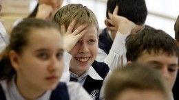 Россияне поддержали идею введения уроков полового воспитания вшколах