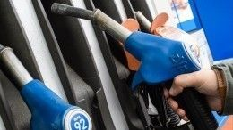 Чисто вбак: наАЗС запретят торговлю неавтомобильным топливом