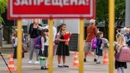 Жители села вКурской области сражаются заместную школу