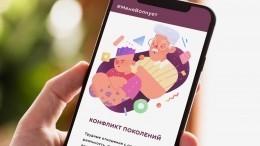 В«Одноклассниках» стартовал второй сезон проекта #МеняВолнует