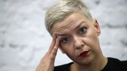 Сдали нервы или спектакль? Что произошло сМарией Колесниковой вБелоруссии