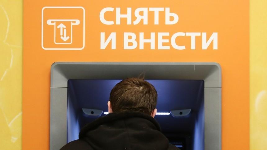 Видео: Мужчина сгранатой попытался ограбить банк вПетербурге