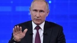 Традиционной прямой линии сВладимиром Путиным в2020 году небудет