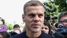 Александр Кокорин перейдет витальянскую «Рому»?